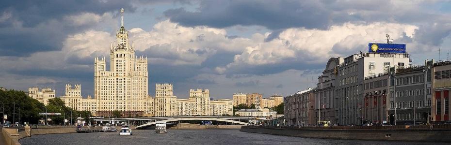 Центр Экспертизы и Оценки «КОНТРОЛЬ КАЧЕСТВА»